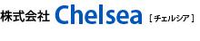 株式会社Chelsea[ チェルシー ]東京都千代田区神田神保町1-32栗原ビル2階