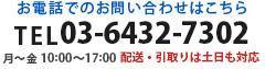 03-5217-0020